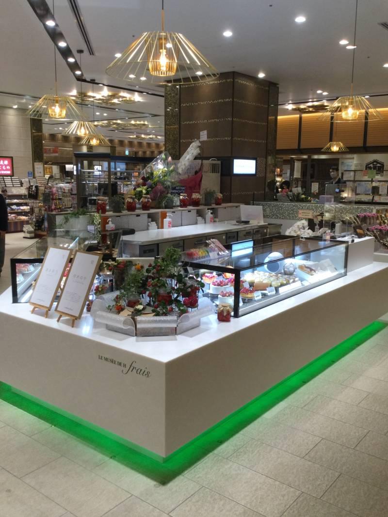 新スイーツ店【ル ミュゼ ドゥ アッシュ フレ】オープン!